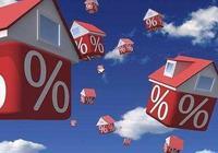 房價那麼高了,為什麼居民還在買買買