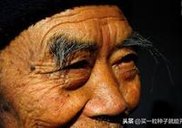 家中老人的眉毛長出了一些長度很長的眉毫,是福相嗎?