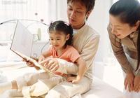 你成功的親子教育經驗有哪些?