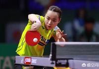 如果伊藤美誠是中國隊員,在國乒教練班子的指導下,會成為國乒的一姐嗎?