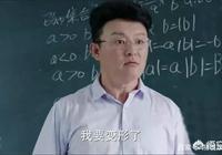"""如何評價""""國民教導主任""""張磊在《少年派》裡演的班主任趙榮寶?"""