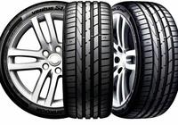 國內目前質量最好的輪胎有哪些?
