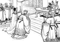 朱元璋訪常遇春的故事(來自民間)