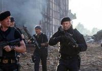 期待已久的《敢死隊4》,即將上映!