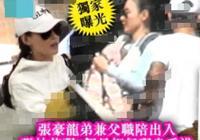 張柏芝帶小兒子回新加坡半月不歸 陪大兒子二兒子游海洋館抱海豚