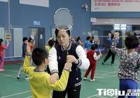 合格羽毛球教練是怎樣的 羽毛球教練該怎麼找