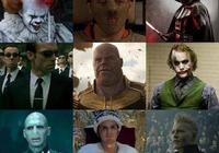 你最欣賞的反派都是誰?