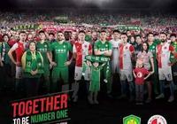 歐聯淘汰塞維利亞,國安祝賀兄弟俱樂部布拉格斯拉維亞
