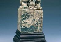 傳世驚豔:中國四大印章石