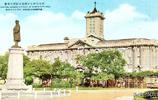 彩色老照片:日本殖民佔領時期的大連,你還能認出多少地方?