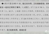 4月17日晚在上海發生的17歲少年跳橋事件,我們下一步應該如何正確的跟孩子溝通?