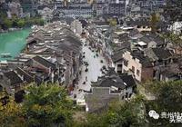 貴州旅遊攻略之黔東南鎮遠古城,適合一個人去的地方~