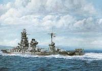 日本二戰戰列艦圖文集