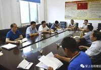 張益民調研岳陽樓區蒙華鐵路項目徵拆情況