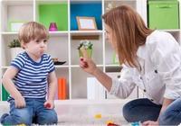 父母常說這三個字,會把孩子一步一步引向平庸