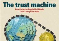 區塊鏈:信用是最有價值的資產