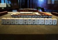 出門搓麻將還在輸嗎?學會下面這些技巧,可以輕鬆贏牌!