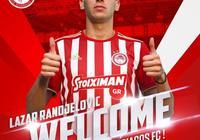 希臘豪門簽下塞爾維亞年輕邊鋒蘭捷洛維奇