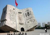你認為的遼寧的十大旅遊區有哪些?
