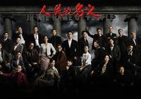 """《人民的名義2》即將開拍,他將代替陸毅出演""""侯亮平"""""""