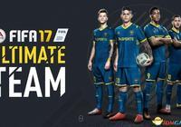 FIFA 17捏臉無法保存的解決方法 捏臉無法保存怎麼辦