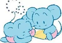 ► 睡前故事:鼠老大和鼠老二