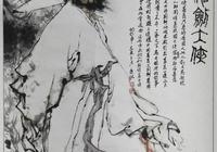 唐肅宗時期一大俠,登終南山仰天長嘯,終南山神給了他一卷天書