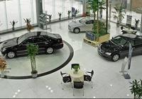 什麼時候買車最便宜,內行人老司機買車基本都會選這三個時間段