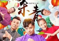 電影《相聲有江湖》將郭德綱與交大博士互懟橋段原景重現,李宏燁親自出演,值得看嗎?