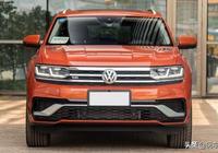 直逼途銳,大眾又有新款轎跑SUV發佈,比途昂帥氣配V6動力