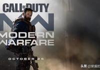 十年後《使命召喚:現代戰爭》重啟之作公佈,那個男人真的回來了