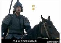 中國歷史上真實三國裡面的八大武將:關羽第六,他才是真正的第一