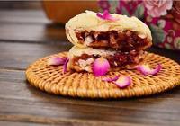 昆明的鮮花餅哪家最好吃?