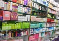 建議大家:在超市看到這香皂一定多買幾塊,除蟎美白去雞皮!
