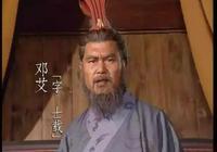 淮南歷史漫步|鄧艾淮南屯田