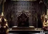 明知裕王是下一任皇帝,為何《大明王朝1566》中嚴黨不向其靠