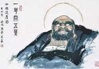 少林寺開山祖師達摩,到底有什麼來歷?