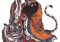 張道陵與道教的關係,他在道教中的影響