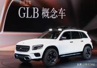 人生只能裝A裝C?奔馳GLC與GLA誕生新同門GLB預計9月國產,30萬買不