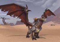 《魔獸世界》15週年將推出死亡之翼紀念坐騎