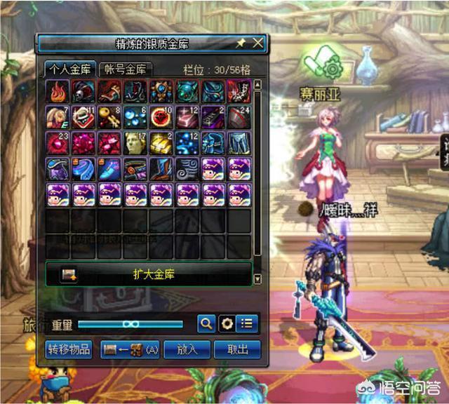 DNF玩家迴歸發橫財,倉庫十個紫色稱號,拍賣售價2E一個,這樣的稱號賣的掉嗎?