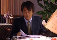 在小說《遙遠的救世主》中,丁元英為什麼會給劉冰留下一個裝滿白紙的文件袋?