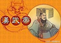 為什麼漢武帝最終沒有殺掉衛青