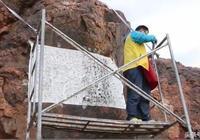 蒙古國找到的記錄大破匈奴石刻《燕然山銘》,害死了史學家班固