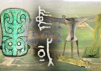 李濟:中原還有早於殷墟的青銅文化未發現,數年後果然應驗