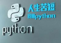 Python Web之Django連接MySQL數據庫