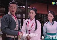 熱播電視劇《封神演義》飾演楊戩的羅晉,你們如何看待他的演技和以往電視劇有什麼不同?