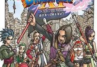 《勇者鬥惡龍11》發售兩天銷量即破200萬