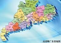 """廣東省一縣級市,人口超160萬,素有""""粵東明珠""""之稱"""