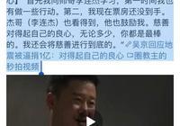 吳京迴應地震被逼捐1億:向師哥李連杰學習,對得起自己的良心